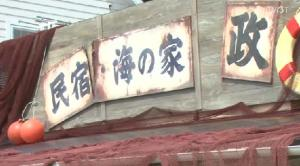 The boys (and girls) of the Kendo club arrive at this dodgy looking storefront