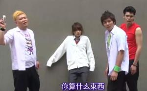 Yamato with his puppy dog face, and the 3 bullies (I think Yamato's kinda good looking, in a very effeminate way)