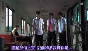 Bullies & Hajime