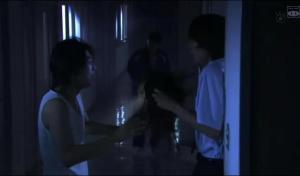 "Juta ""The Ghost""!"