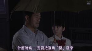 """Ryo's father telling Ryo, """"When will you get Asuka to marry into our family?"""" (treating Ryo like the boy and Asuka like the daughter-in-law!!) which is how major classically FAIL"""