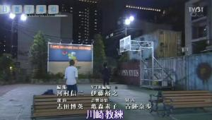 "Naoki, immediately after dropping his bag on the bench, bows and apologises to Coach Kanzaki, saying, ""I'm sorry. I like Shirahaka-san (Riko's surname), but she wasn't at fault, it was all my fault. I couldn't stop myself (from falling for her)."" Coach Kanzaki, ""Naoki. Do you know what Riko and I were doing in the room? ...She cried, because of you, and it was I who wrapped her in my warm embrace. I don't think you can protect her."" Naoki, ""No, I want to protect Riko. It is true that I am not strong enough, that I don't have faith in myself, that I feel inferior, but this is the me she accepted. My basketball...my way of life.  With her, I think I will become stronger. Since she is important to me, I will protect and cherish her. Together with Riko, I want to fulfil our dreams."" After which, the boy bows again and apologises, ""I'm really sorry."" (ARGH I want to hire these scriptwriters to go and write My Fair Lady for Yoon Eun Hye!! The poor girl is suffering from a terrible script and awful direction)"