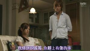 "Back at the house, Naoki is bowing and apologising for the thousandth time in the first 5 minutes of this episode. Riko: ""I felt lonely. I knew nothing about the injury on your leg, and the fact that it was so serious you might need surgery."" Puzzled, Naoki asks, ""How did you know?"" to which Riko replies, ""You don't have to know. I won't tell you."" There's a momentary pause, and then she looks up and asks in concern, ""Are you okay?"" Naoki nods, answering, ""Mm. Actually, I just didn't want you to worry."" To which Riko nods and gives an understanding sort of smile. Naoki: ""Men...don't like to expose their vulnerable (actually here he says lame, but I thought vulnerable would sound better in the context) sides"