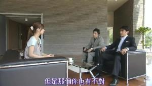 "Director Yao Ryusuke...who, as he sat down, apologised for getting her fired from her job, which wasn't his intention, but added, ""It was partially your own fault. Every time I hear your recital, there's a massive difference. Sometimes, it's very good...and sometimes, it's very bad. In other words, emotionally speaking, you're not very professional. Which university did you graduate from, who was your instructor, what is your current income and current lifestyle like, and how much do you practise everyday?"""