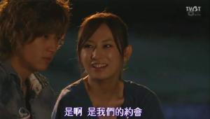 Riko shows Naoki a magazine