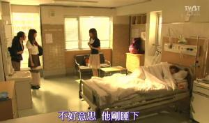 As they enter the room, they are surprised to see Natsuki, who holds up a finger in the universal signal for silence, and tells them that Naoki has just fallen asleep due to the medication.