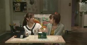 Back at home, Riko tells Mai about the job offer and Mai wonders why she turned it down.