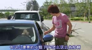 Dong Chan (who is at first slightly taken aback by her 1. richness 2. prettiness but recovers quickly when faced with Hye Na's ridiculous temper) demands an apology from Hye Na for her crazy driving (and I would too, if I was him) but Hye Na, of course, thinks he only wants money - and the argument escalates so much they get into this crazy driving race whereby at one point in time, Dong Chan thinks he's got Hye Na cornered as he managed to get his lorry stationed in front of her...when Hye Na decides to ram into him. NICE ONE GIRL. When you're crazy, do it with style, I say.