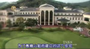 ...you would think that all the money that's been poured into building such a vista would also have been used on heightened security since there are valuable things like Ming vases that cost millions of dollars on display in the house...
