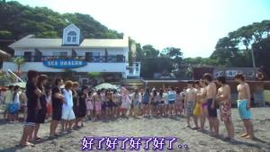 And thus, we have a showdown at the beach, instead of at school, just like in Yamato's imagination!