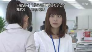 Natsuki realises Yoyogi called her colleague, thus finding out about their underground relationship