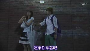 Naoki being the nice guy he is actually shared his umbrella with her when she was stuck outside the office and then of COURSE he must offer his umbrella to her and speak gently to her...DUDE DO YOU NOT KNOW HOW TO LET GO!?