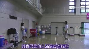 Yoyogi gets mad at Natsuki for being so discouraging when he can't make in any of his shots (I can't quite figure out if she's trying to help or hurt him cos I think both...)