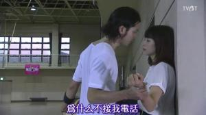 Natsuki pushes Yoyogi away after this (and is seen by Naoki who correctly interprets it as them having a fight)